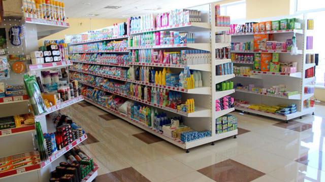 Бизнес-план магазина бытовой химии с расчетами