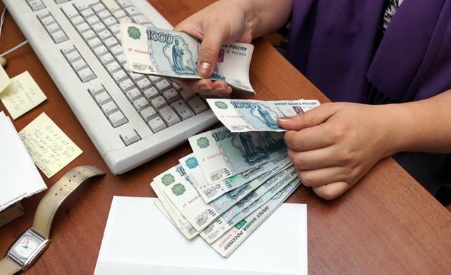 Уменьшение заработной платы по инициативе работодателя