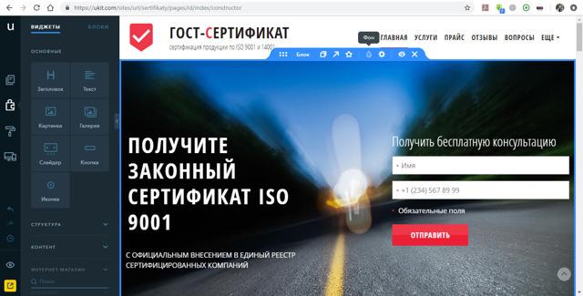 Как создать свой сайт: поэтапная инструкция