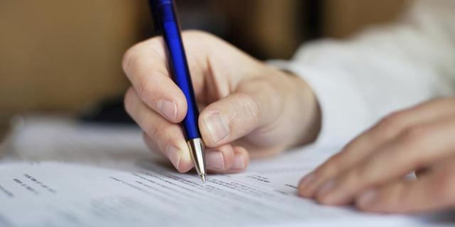 Образец рекомендательного письма от работодателя