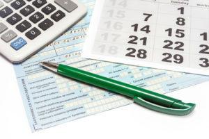 Заявление на удержание из заработной платы: образец документа