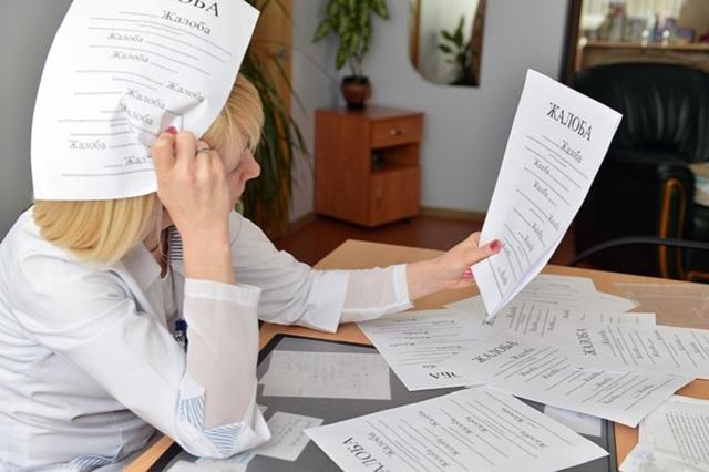 Жалоба в трудовую инспекцию на работодателя