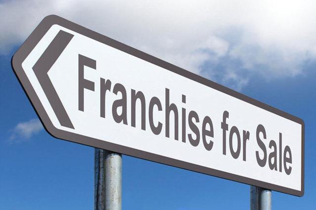 Как создать франшизу и продать её