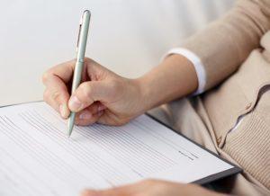 Образец заполнения заявления на получение патента