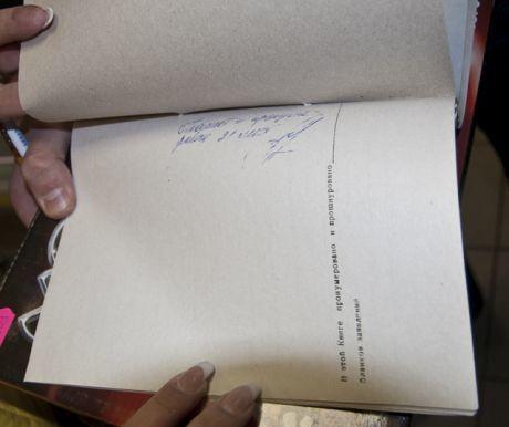 Книга жалоб и предложений: для чего нужна, как оформить, образец