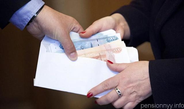 Отчисления в пенсионный фонд: сколько платит работодатель