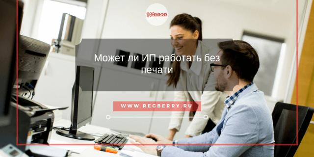 Может ли работать работа в западном округе москвы бухгалтером