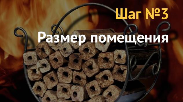 Бизнес на дровах: колотые и евродрова