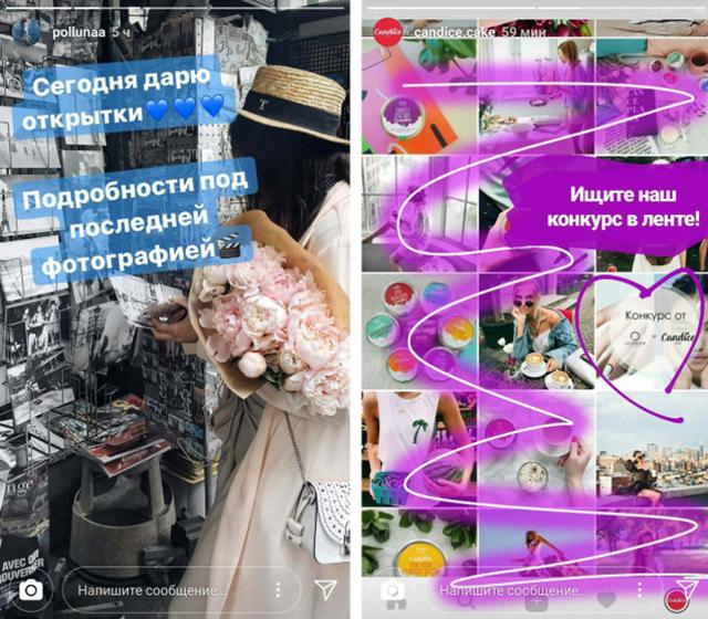 Инстаграм магазин: открытие, продвижение интернет-магазина
