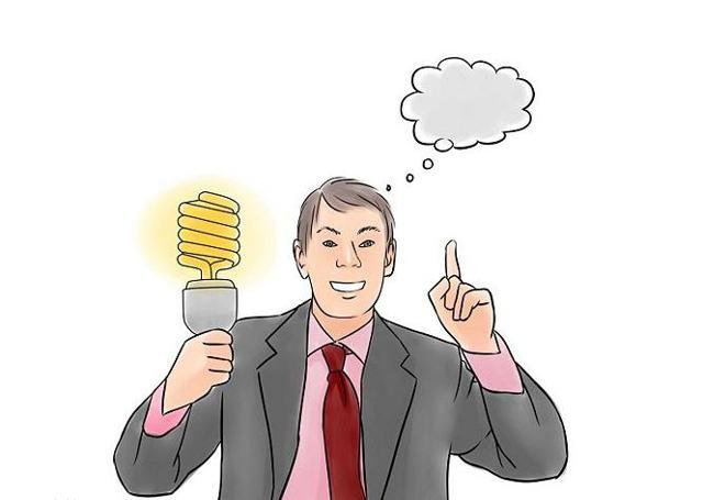 Как запатентовать идею или создание