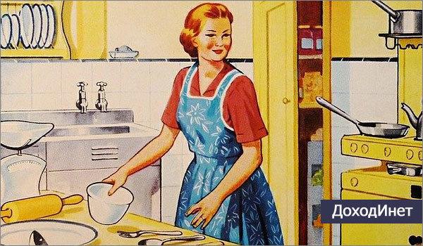 Какой работой можно заниматься на дому