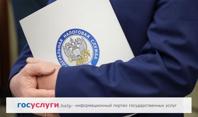 Как открыть личный кабинет в налоговой инспекции физическому лицу