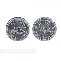 Чеканка монет: купить оборудование