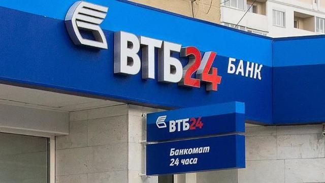 ВТБ24 расчетный счет для ИП и юридичекого лица, процесс открытия