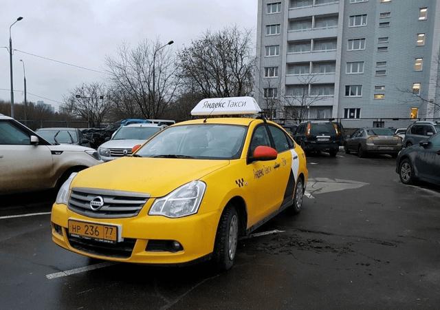 Лицензия на такси: как получить, сколько стоит