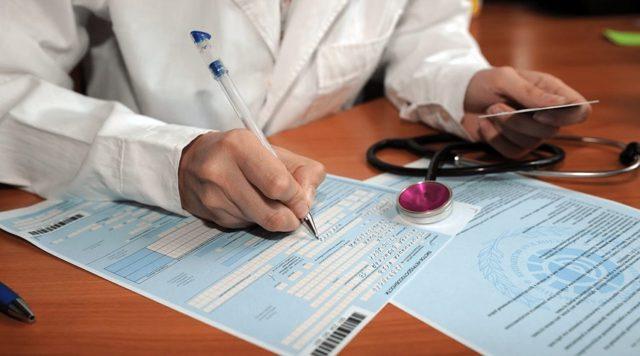 Как рассчитать больничный лист, формула, процесс начисления