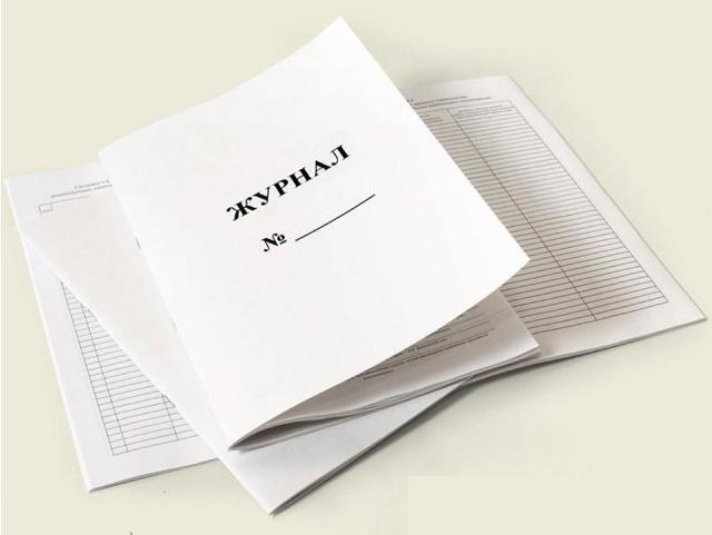 Образец Журнала регистрации приказов по основной деятельности