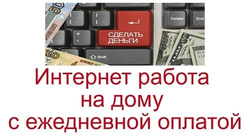 Как зарабатывать деньги подростку