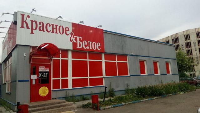 Франшиза Красное и белое: как открыть магазин