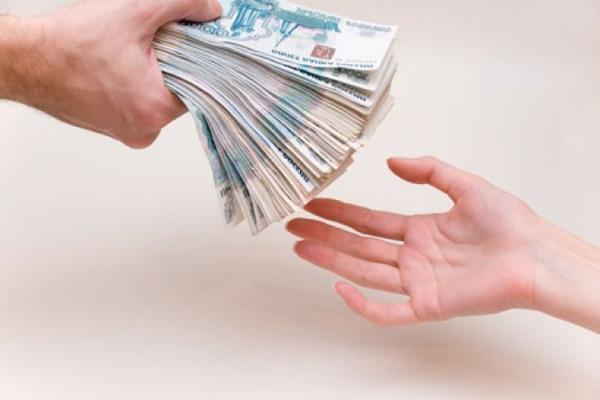 Образец Справки о доходах для Соцзащиты