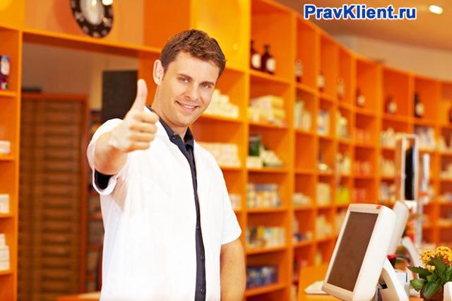 Должностные инструкции продавца продуктового магазина