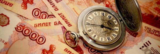 Банковская гарантия - это что, ее виды