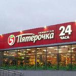 Как открыть магазин продуктов?