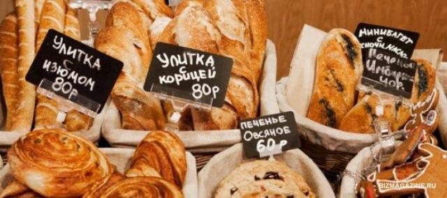 Мини пекарня: оборудование и бизнес-план