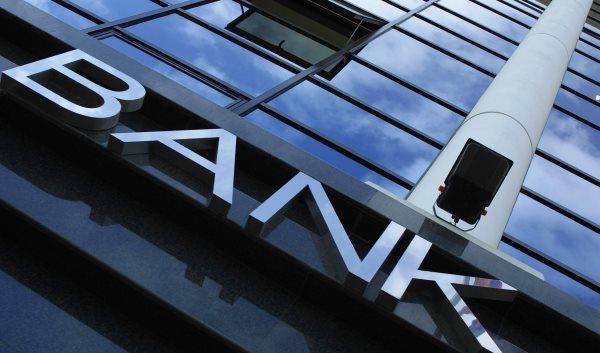 Что такое БИК банка