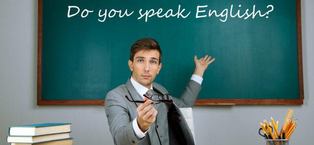 Бизнес план школы английского языка