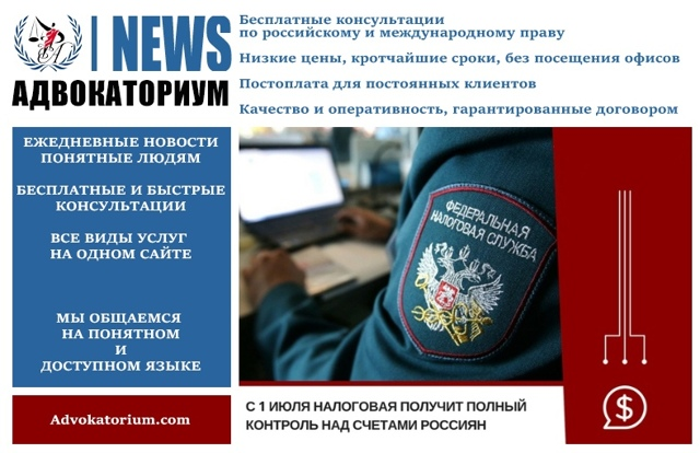 ФНС официально разъяснила новость о налогах на переводы по картам