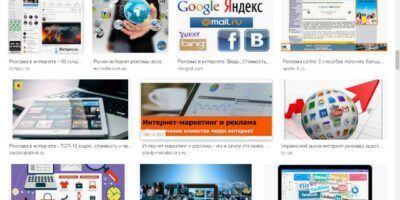 Бесплатное размещение рекламы в интернете: как и где