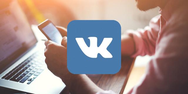 Заработок в ВК: как зарабатывать на своей странице и в группах