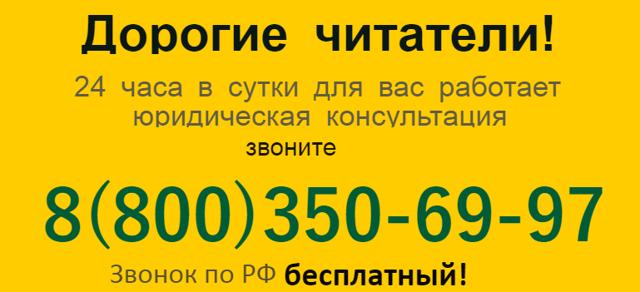 Закон о самозанятых гражданах РФ