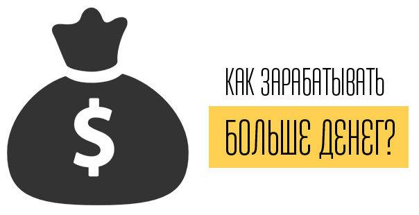 Заработок на капчах: сколько можно заработать