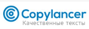 Копирайтинг - сайты для заработка