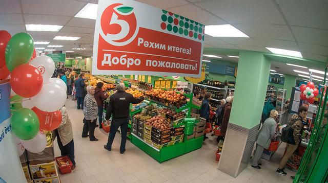 Стоимость франшизы Пятерочка, проект магазина, официальный сайт