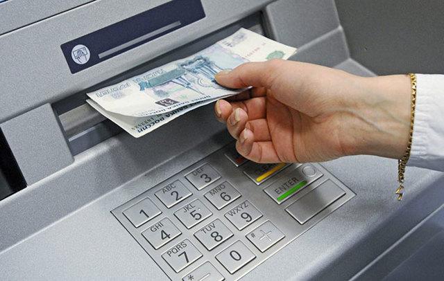 Как снять деньги с расчетного счета ИП