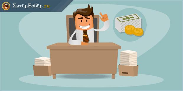 Система мотивации персонала в организации: примеры