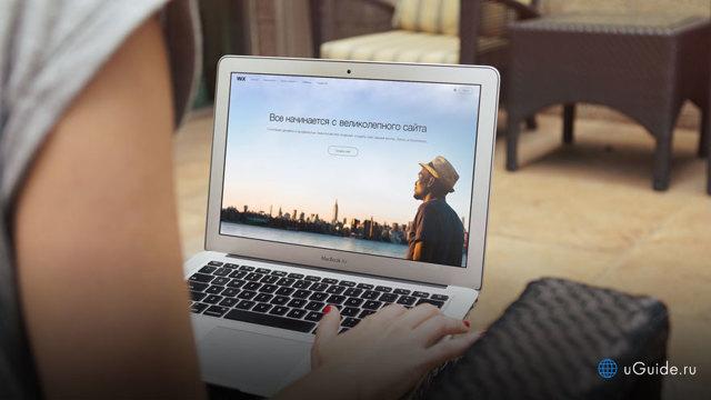 Создание лендинга: как создать продающий сайт
