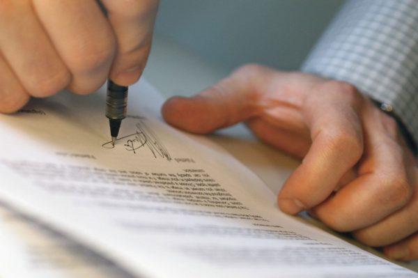 Уведомление о расторжении договора аренды: образец