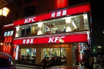 Франшиза KFC в России: стоимость, как открыть фастфуд