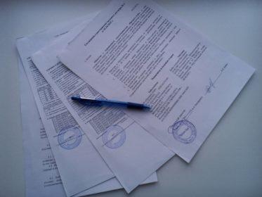 Претензионное письмо - это что такое
