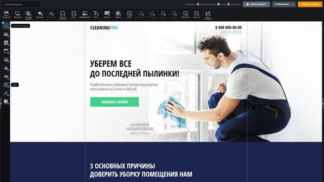 Одностраничный сайт: как сделать бесплатно