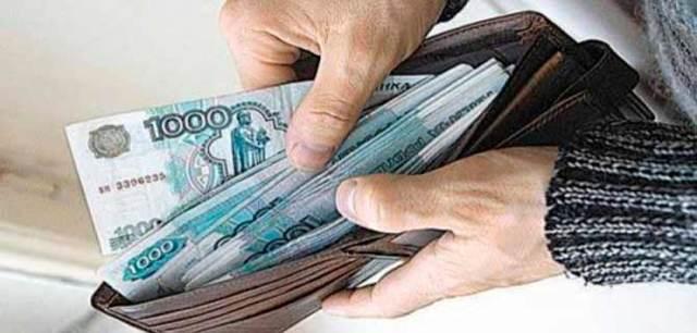 Среднемесячная заработная плата: формула расчета