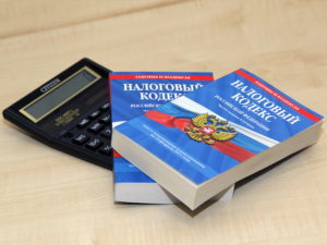 Система налогообложения в России