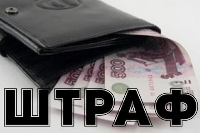 Облагаются ли налогом перевод с карты на карту Сбербанка