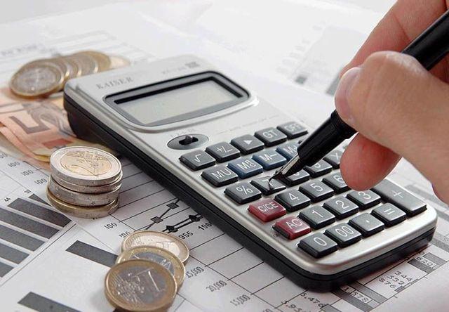 Налоги с ФОТ: отчисления с фонда оплаты труда