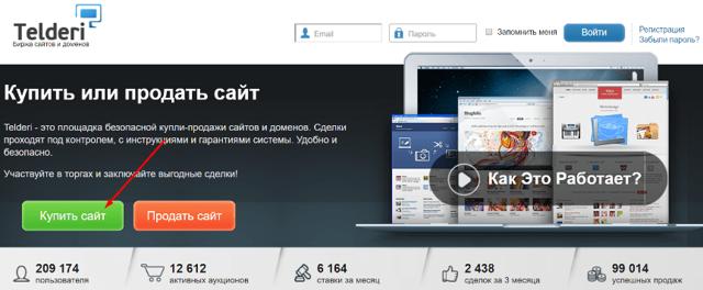 Куда вложить 100000 рублей
